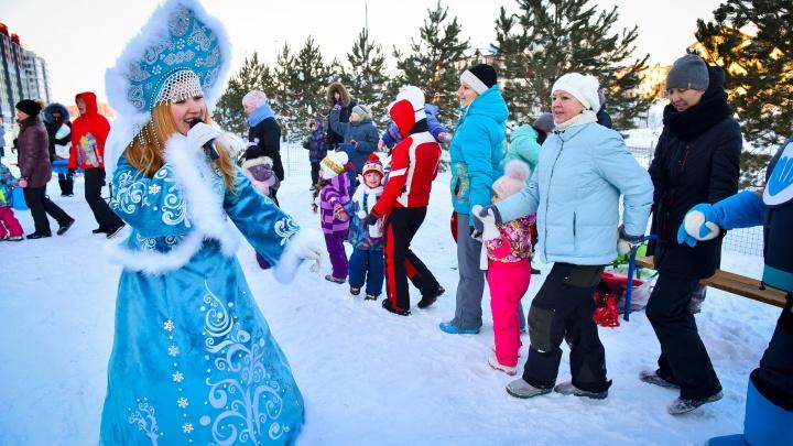 В Новый год — вместе с группой компаний «Тополинка»: гулять будет весь город
