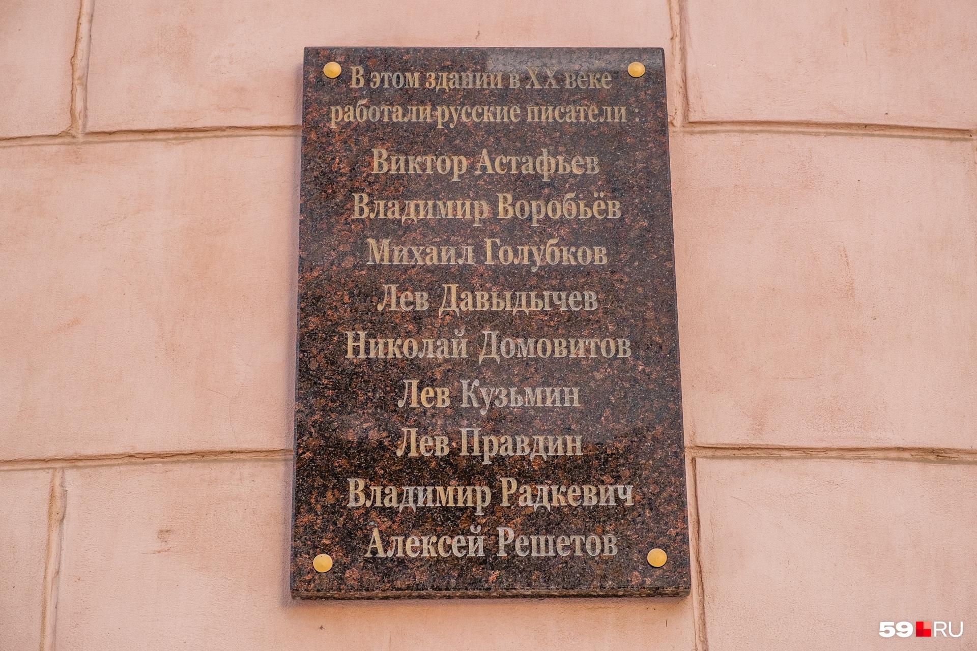В издательстве работали многие известные писатели