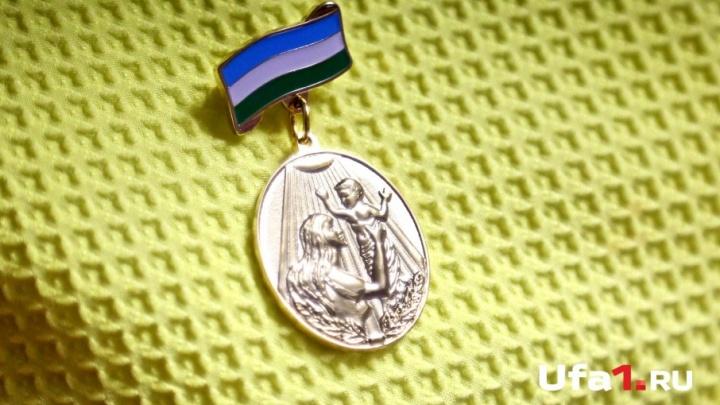 В Башкирии «Материнская слава» подорожает на шесть тысяч рублей