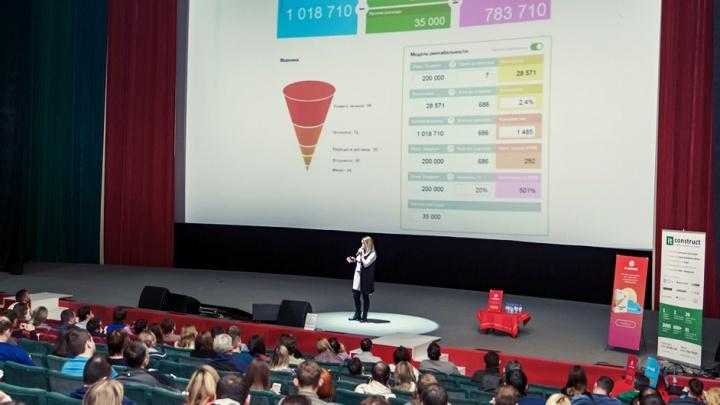 В Новосибирске пройдет бесплатная конференция, где представят новые бизнес-инструменты – 2019