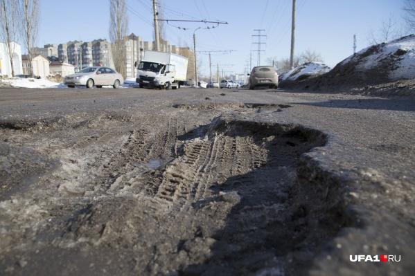 Рассказать властям, на каких дорогах ямы, жители смогут с помощью специально разработанного приложения
