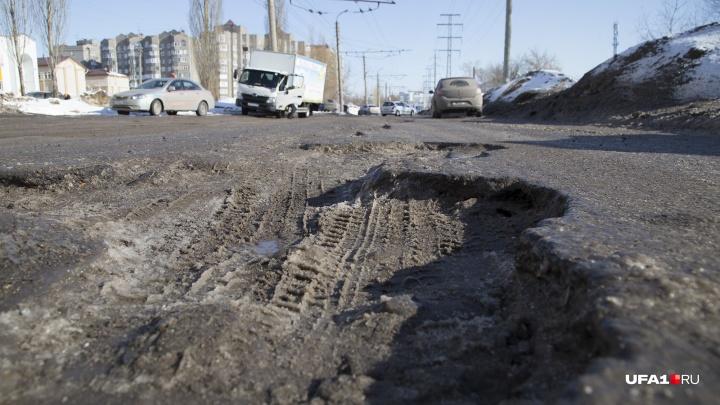 Ямам — бой: в Башкирии до середины июня должны устранить все неровности на дорогах