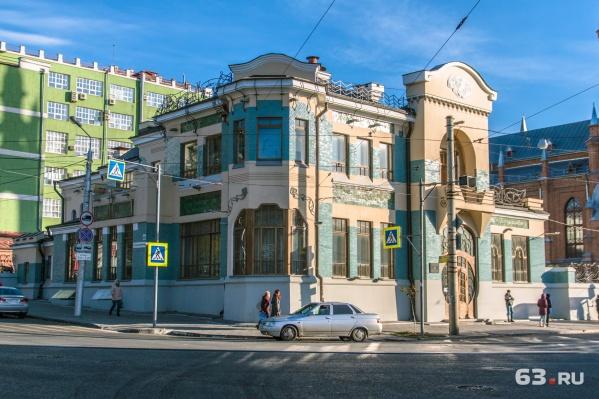 Всех желающих ждут в Музее модерна (на фото) и в музее Алексея Толстого