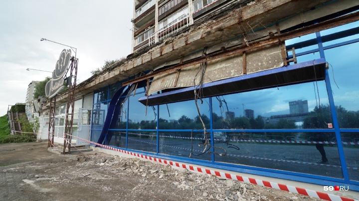 Судьбу рухнувшего фасада «Пышки» в Перми будут решать чиновники, жители дома и собственники кафе
