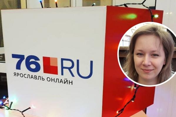 Главный редакторпортала 76.RU Ольга Прохорова
