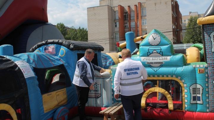 В Ярославле проверили детские аттракционы: какие нарушения нашли