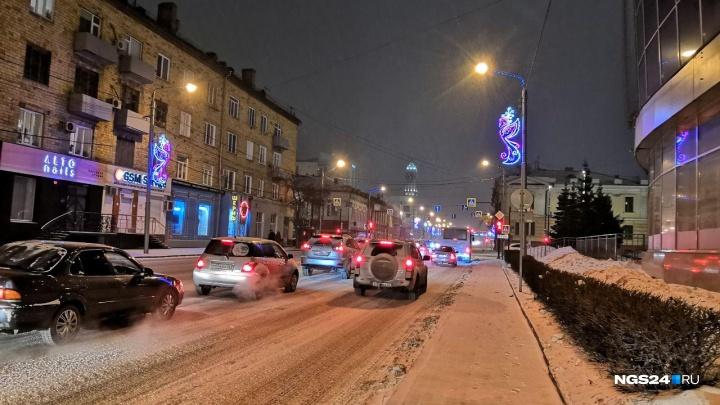 Перед серьезным похолоданием Красноярск завалило снегом