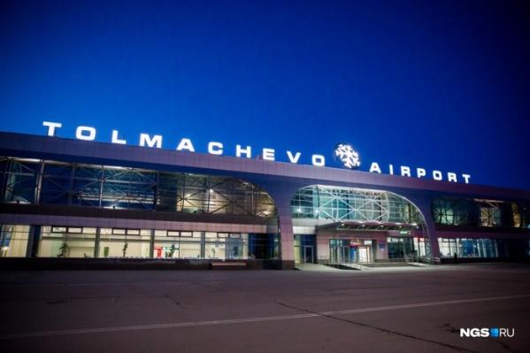 Рейсы в Омск задерживают с начала недели
