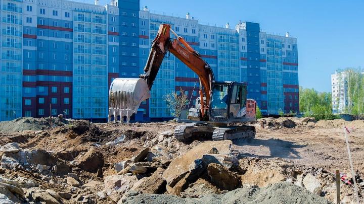 Закат долёвки: как новые правила повлияли на стоимость жилья в Челябинске