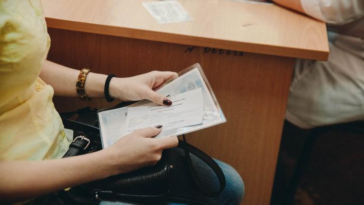 Инструкция 72.RU: как оформить электронный полис ОМС и что делать, если потерял бумажный
