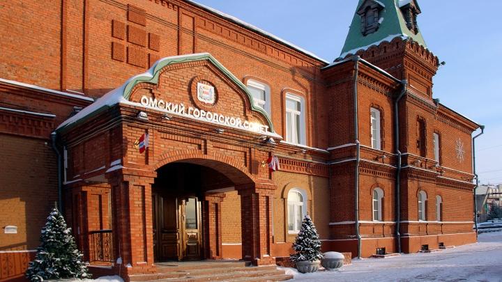 Депутаты омского горсовета поспорили из-за льгот для пенсионеров