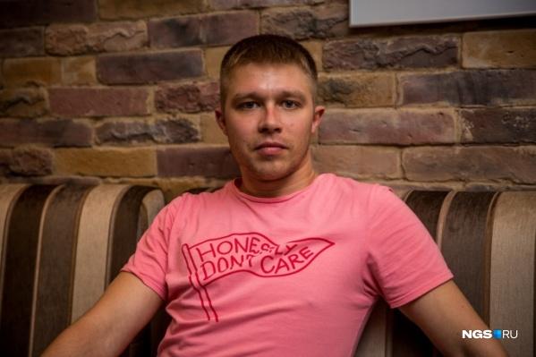 Суд оправдал Семёна Лысикова, не найдя в его действиях состава преступления