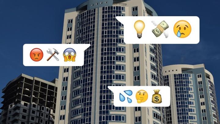 Сосед онлайн: как соцсети помогают решить общедомовые вопросы