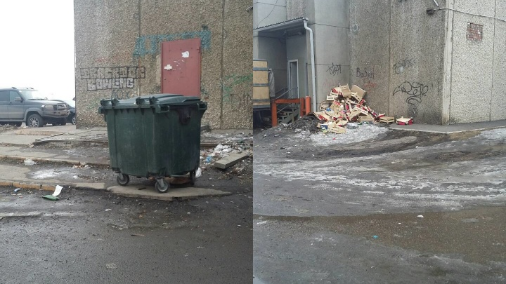 Дискаунтер «Командора» завалил мусором территорию дома в «Солнечном»