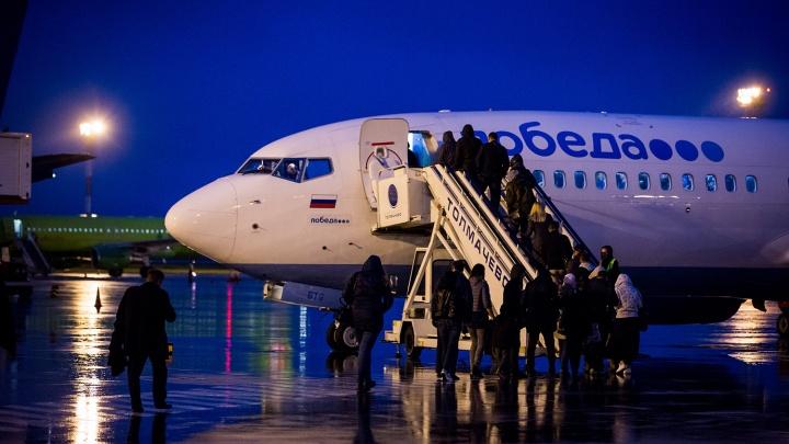 На борту самолёта из Красноярска в Новосибирск умер пассажир