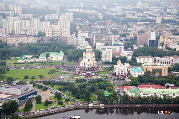 В Екатеринбурге есть много прекрасных мест, которые стоит посетить
