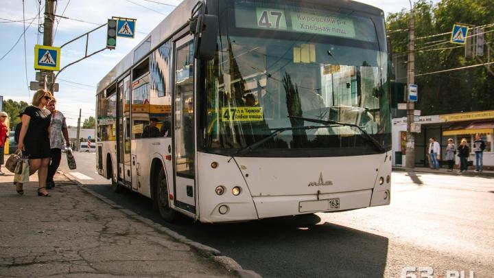 В Самаре пустят пробные рейсы автобуса №47