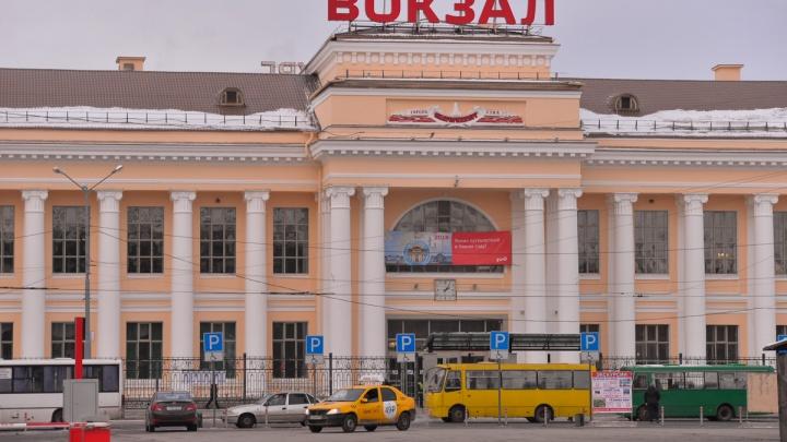 На екатеринбургском вокзале задержали директора вагона-ресторана, которая украла у пассажира деньги