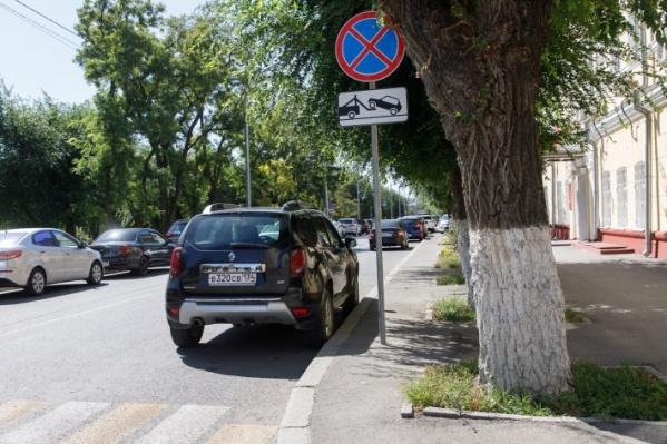 Парковки будут бесплатными для инвалидов с июля следующего года