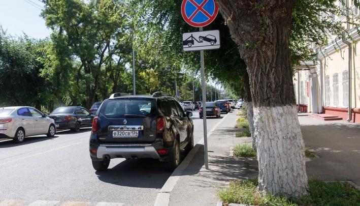 В Волгограде 10% парковочных мест отдадут инвалидам