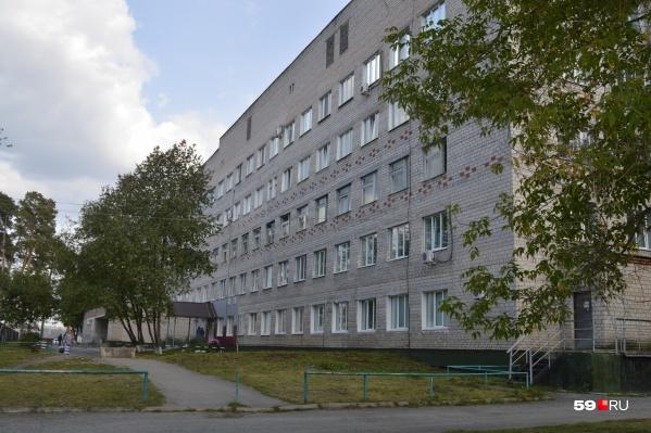 Один из корпусов кунгурской больницы на улице Красногвардейцев, 45в<br>