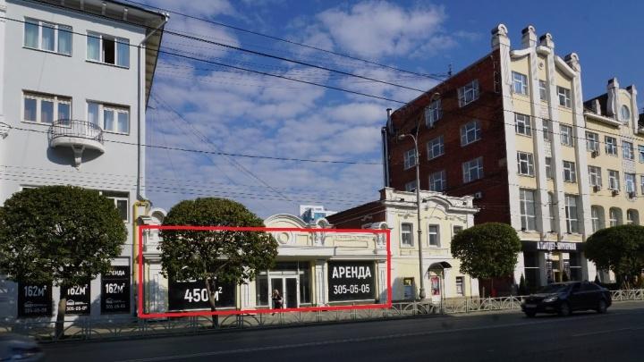 В Екатеринбурге продают дом, где «по техническим причинам» закрылся челябинский ресторан