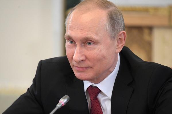 Владимир Путин подписал указ от 28 марта 2019 года