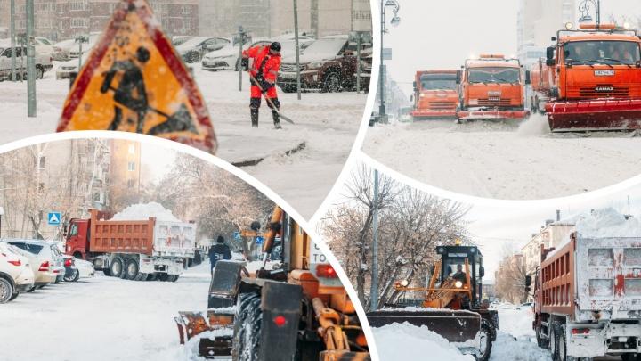 Уберите это немедленно: какая техника будет бороться со снегом в Тюмени