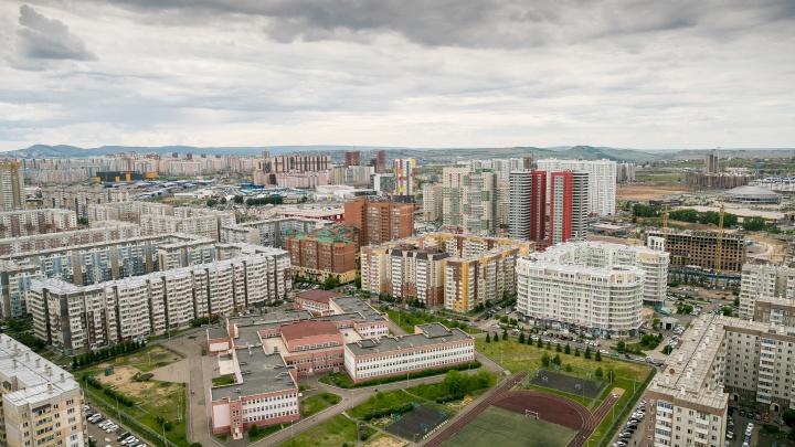 Выше неба: смотрим, какие виды открываются с самых высоких зданий Красноярска