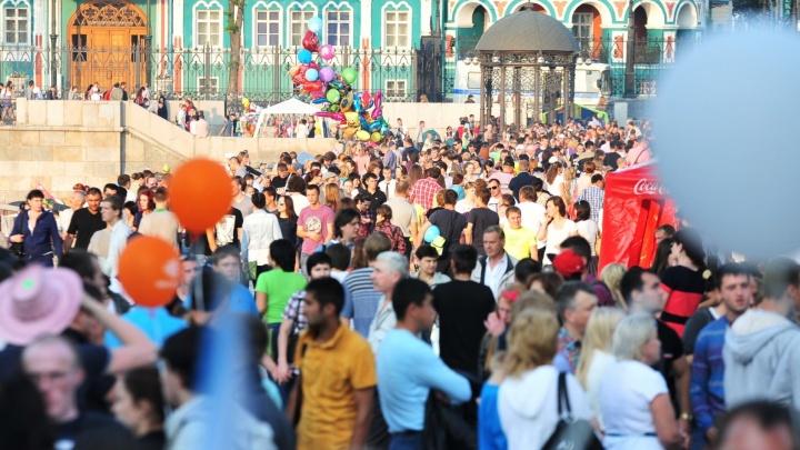 Что перекроют, где будут концерты и во сколько салют: всё о Дне города в Екатеринбурге