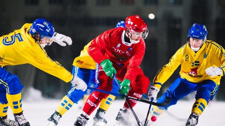 Команда России стала победителем молодёжного первенства мира, сыграв в Архангельске со шведами