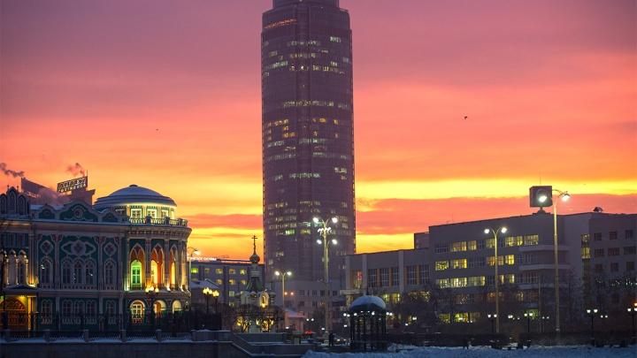 В выходные в Екатеринбурге похолодает, но к Новому году опять потеплеет