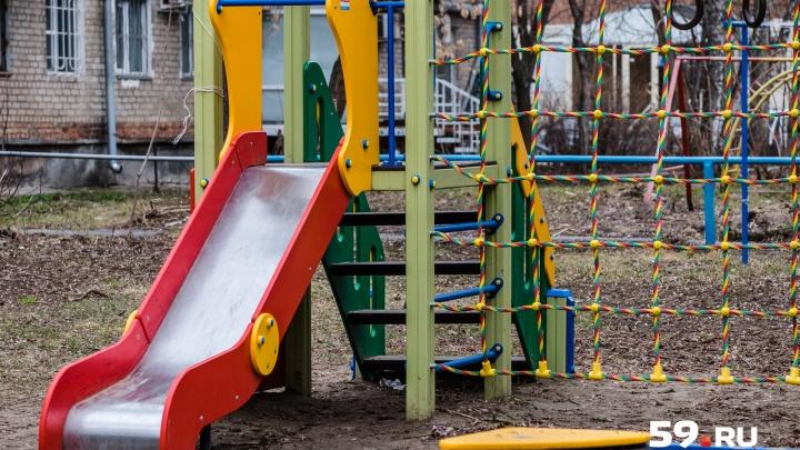 В Прикамье изменили правила выдачи компенсаций за детсад. Кто и сколько сможет получить?