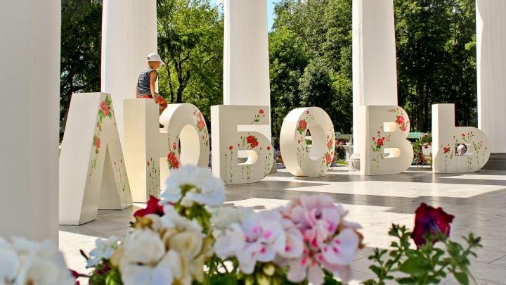 День семьи, концерт Стаса Костюшкина и «слоны» в небе. Где побывать в выходные