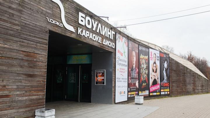 Ярославцы смогут стримить из «Горки»: МТС запустил в клубе 4G