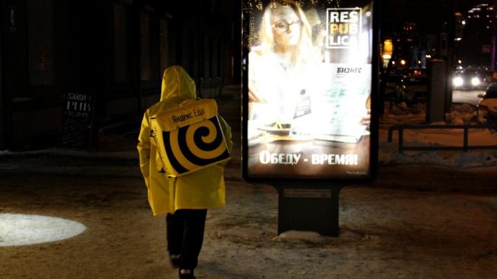 Жёлтые человечки: сервис «Яндекс.Еда» запустил в Омске фирменную доставку