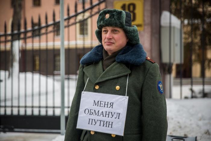 Майор ракетной дивизии Владимир Скубак рассказал, что отстранён от службы за заграничную поездку без разрешения