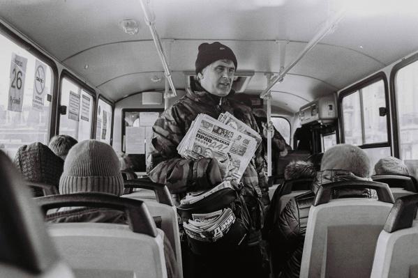 Андрея Кулиничева знают практически все, кто ездит в общественном транспорте по центру города