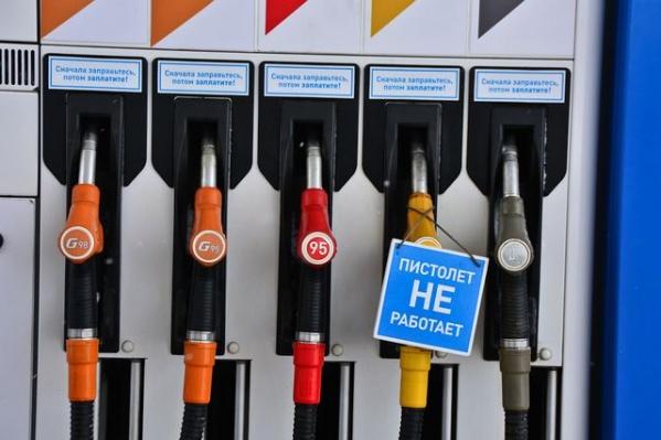 Анализ цен Шумков поручил предоставить на этой неделе