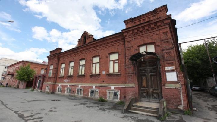 Старинный особняк на Горького решили переделать в ресторан, чтобы его было легче продать