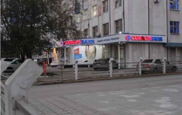 Тюменец отсудил 118 тысяч рублей страховки по кредиту в «Совкомбанке»
