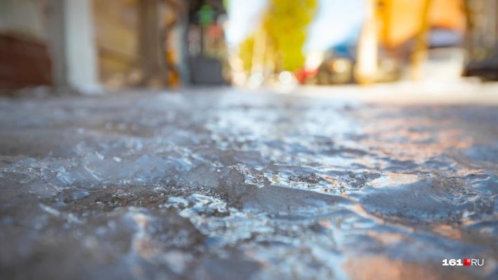 Ветер, осадки, гололедица: в Ростове резко ухудшится погода