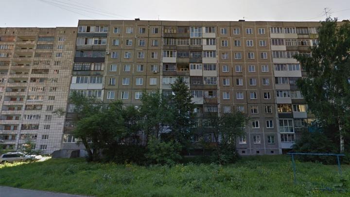В Перми у домов на краю лога в Мотовилихе установят подпорные стенки