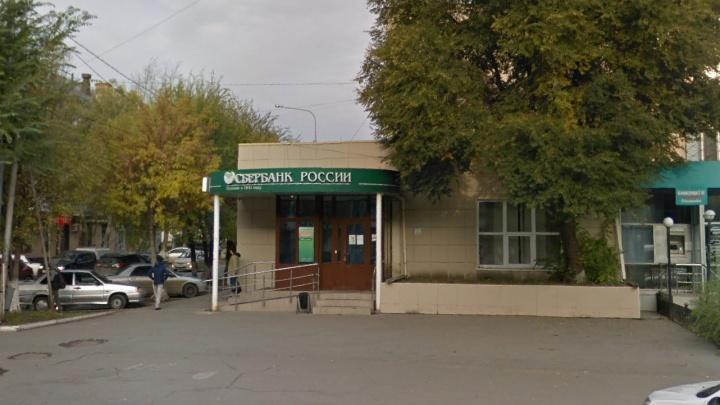 На Мельникайте 22-летний тюменец с игрушечным пистолетом пытался ограбить банк
