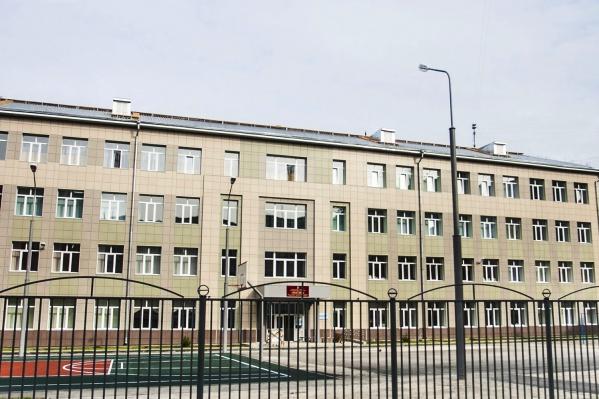 Инцидент случился в гимназии № 9