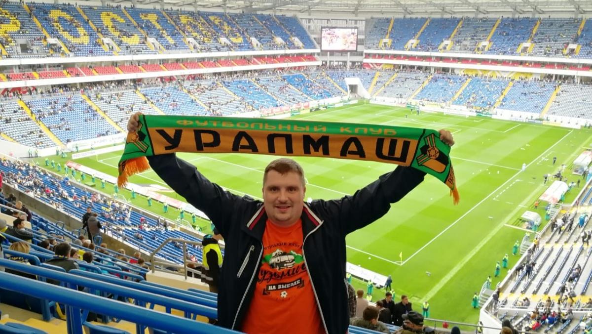 Завершение футбольного Чемпионата страны совпало соткрытием нового стадиона «Ростов Арена»
