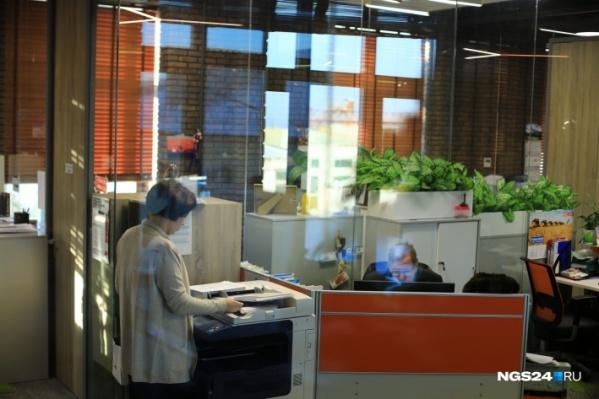 Уровень безработицы в Красноярске снизился за год на 0,1%
