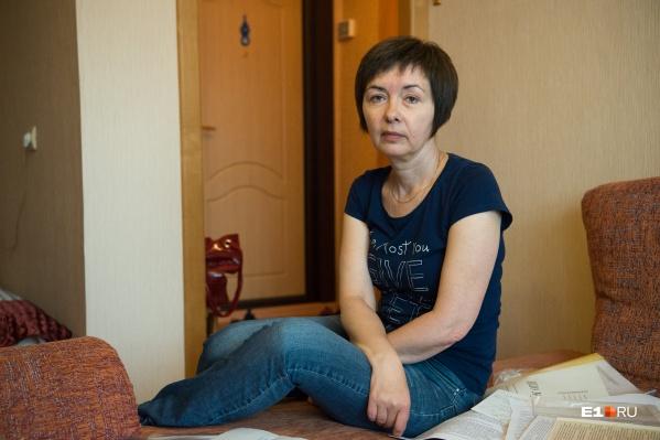 Вера Валерьевна попала под сокращение и очень хотела найти новую работу