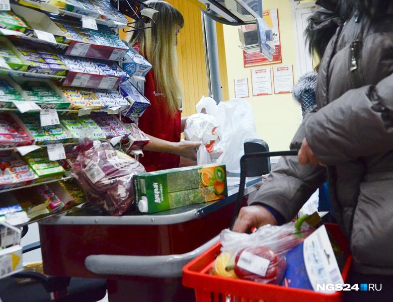 Цена минимальной продуктовой корзины вконце осени незначительно поменялась