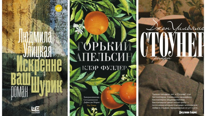 Замкнулся сам в себе: три потрясающих романа о неудачниках